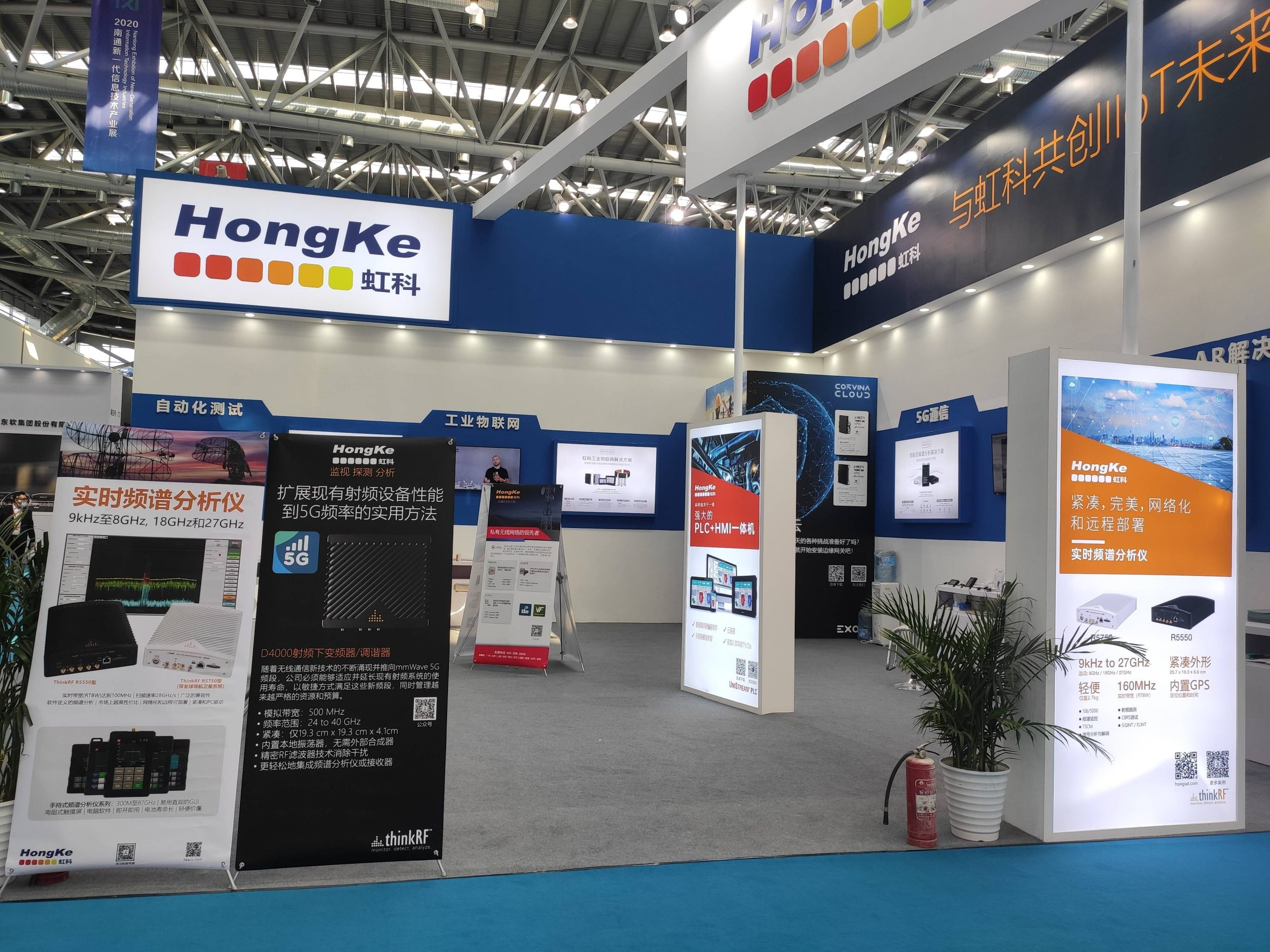 NanTong information exhibitions-Hongke-thinkRF Booth(1)
